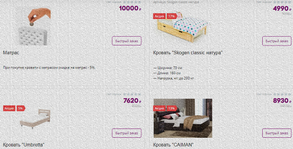волжские матрасы саратов volga-matras.ru
