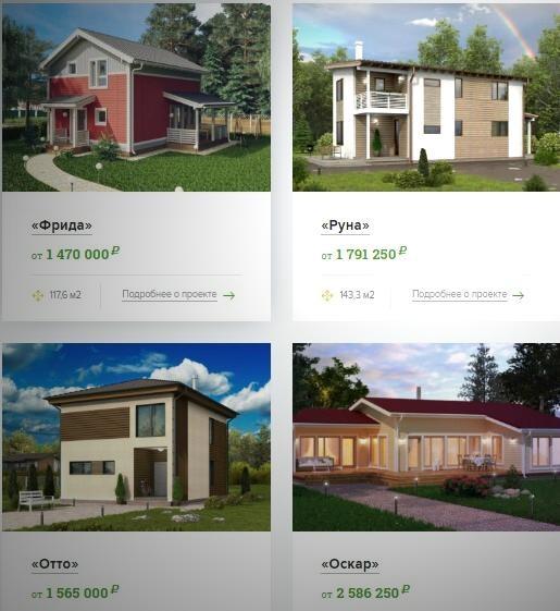 строительство домов под ключ проекты и цены в Екатеринбурге ekb-wood.ru
