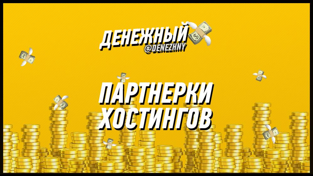 Список аудио хостингов хостинг услуги красноярск