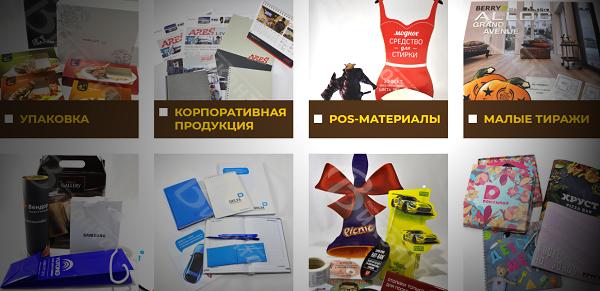 упаковка из картона с печатью vikonta-print.ru