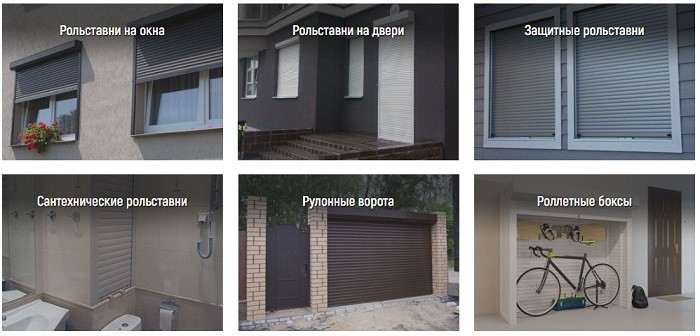компания Rolltop rolltop.ru