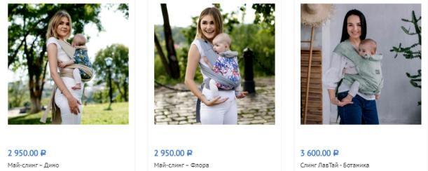 Одежда и аксессуары для беременных