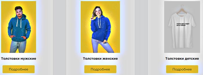 печать на толстовках футболка-оптом.рф