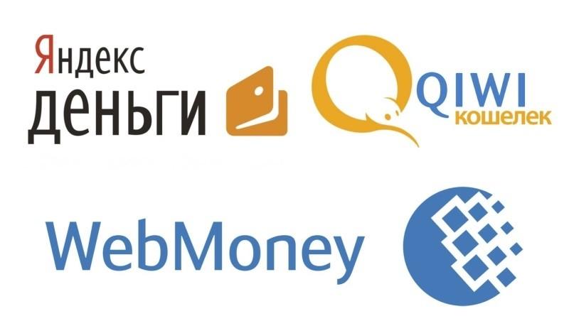 Схема заработка банк