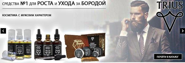 Дядя Бритва unclerazor.ru