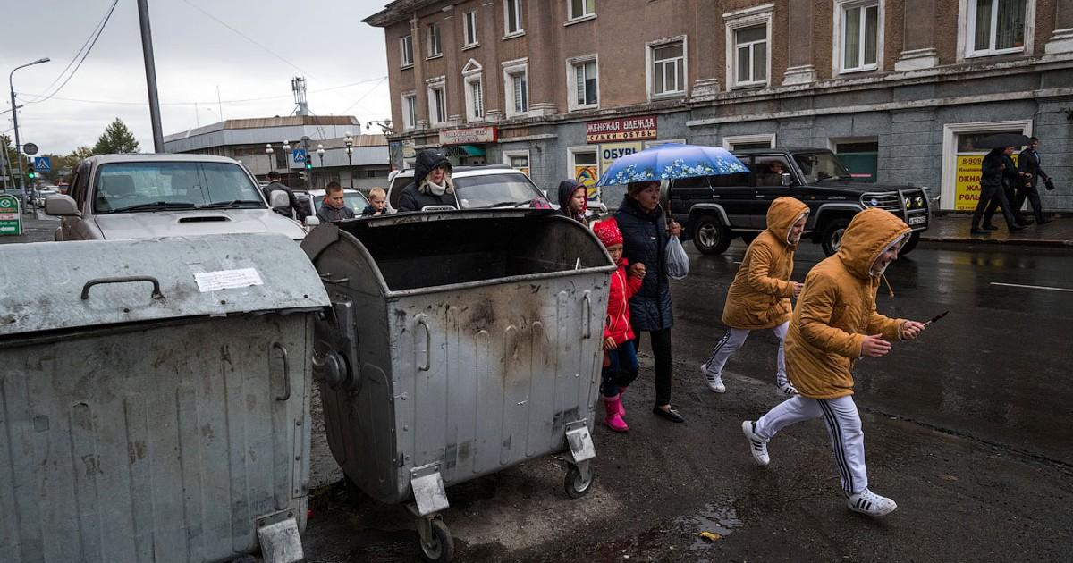 гей знакомства в городе петропавловске камчатском