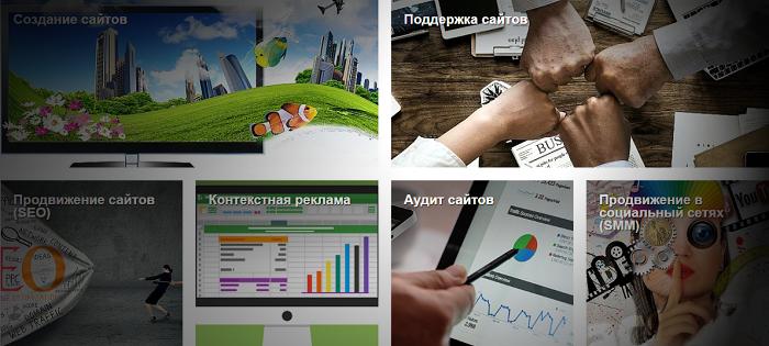 создание сайтов webus.pro