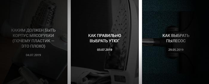 советыкакправильновыбратьvybratpravilno.ru