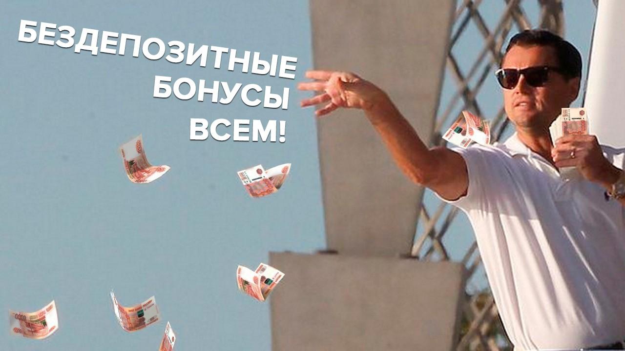 Бесплатные игровые автоматы кавказская пленница