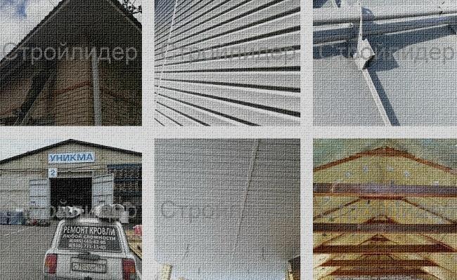 кровельные и фасадные работы stroyld.ru