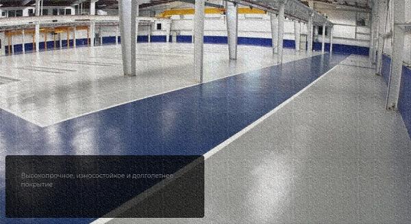 полимерный пол polimer-3d.ru