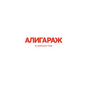 Алигараж - купоны и промокоды AliExpress