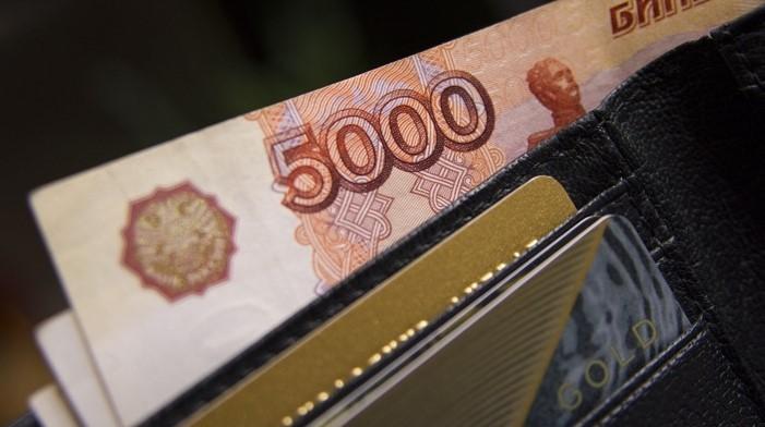 Число россиян с зарплатой 100 тысяч рублей выросло в 1,5 раза
