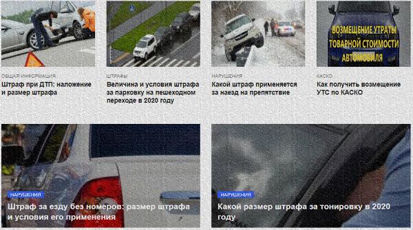 автоюридические вопросы 1avtoyurist.ru
