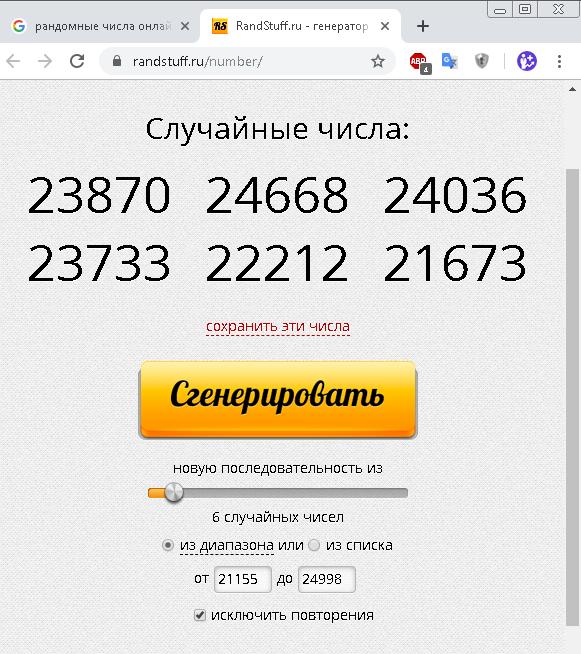 Тестирование случайных чисел и Фибоначчи на примерах. Привет трейдеру с Уолл Стрит