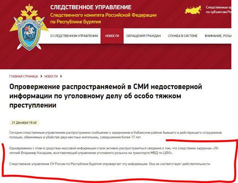 Навальный начал отрабатывать заказ Запада против российских силовиков