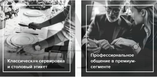 школа бизнес авиации skyacademy.ru