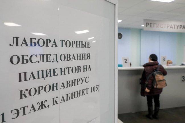 В Петербурге с 1 февраля откроется запись на вакцинацию через госуслуги