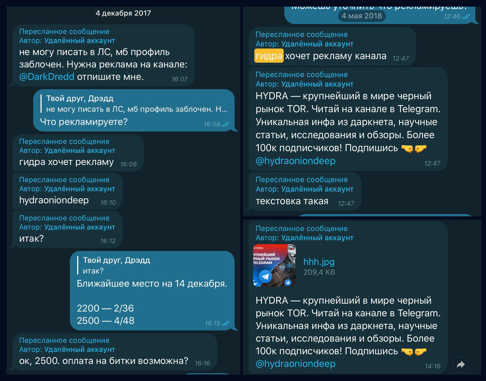 Канал телеграм даркнет gidra цп сайты для тор браузера hudra