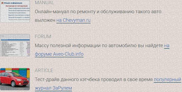 энциклопедия автомобилей двигателей otoba.ru