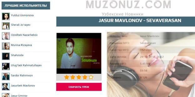 узбекская музыка muzonuz.com