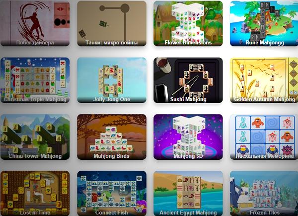 игры маджонг онлайн бесплатно mahjong-online-igry.ru
