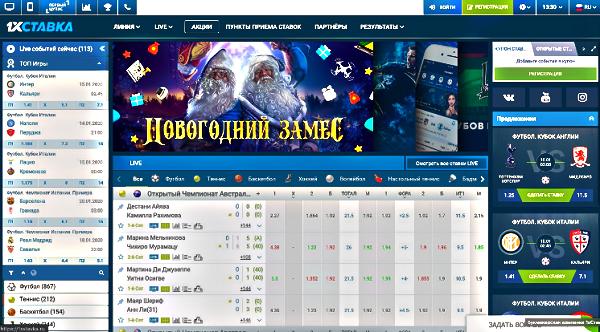 1xbet bk-1xbet-official.ru