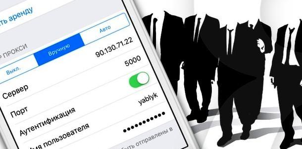 Где и каким образом купить мобильные прокси