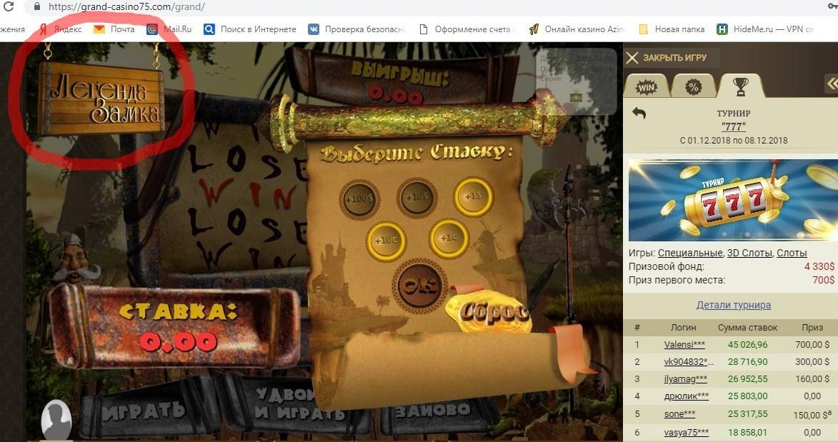 Интернет игровые автоматы бесплатно