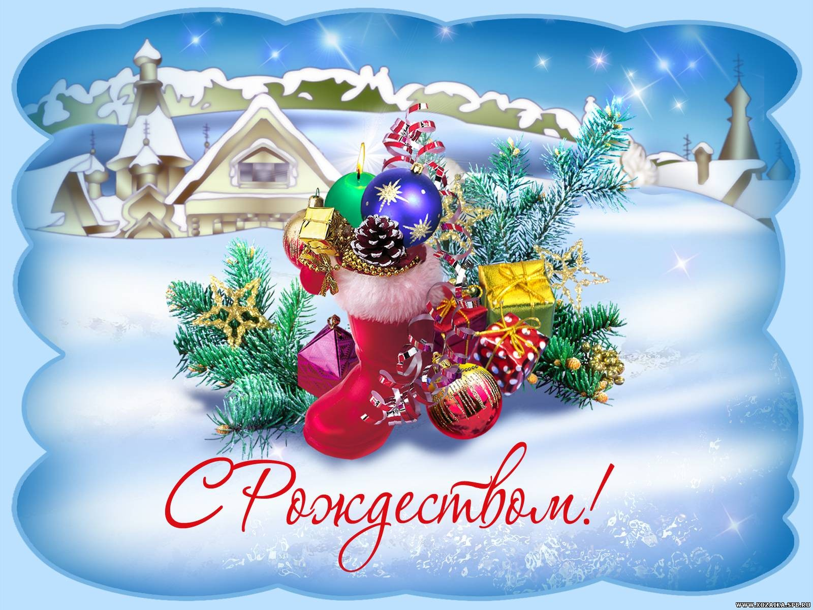 Поздравления рождество христово картинки