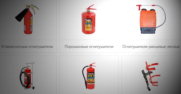 Высококачественное и недорогое пожарное оборудование в интернет-магазине «Fire Shop» Bf0c81f3-c776-4e42-9b8e-4c8b6ee72cc2