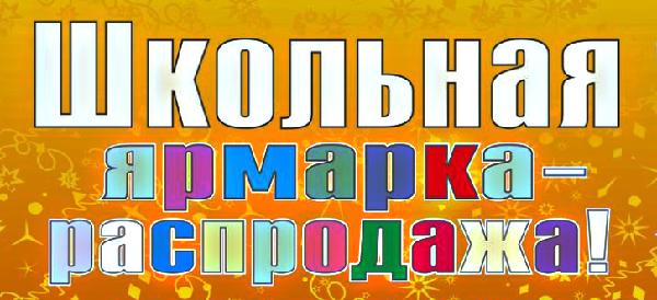 косметика для детей detskipark.ru