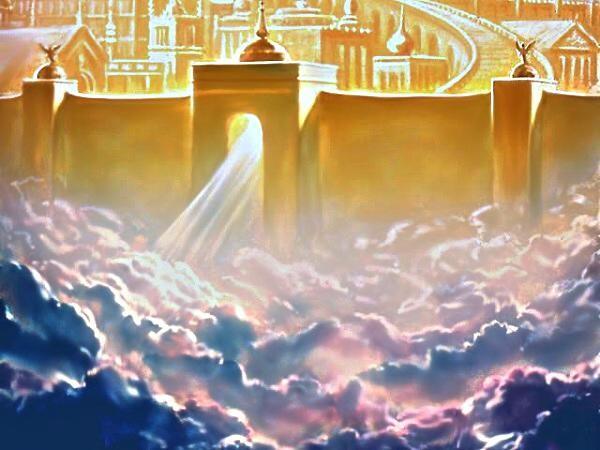 царство небесное sion.ru
